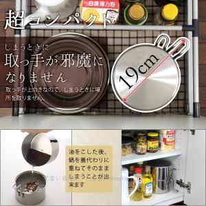 取っ手も場所を取らない 油ターン(ユウターン)  オイルポット 揚げ鍋 sumairu-com 04