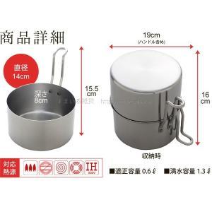 取っ手も場所を取らない 油ターン(ユウターン)  オイルポット 揚げ鍋 sumairu-com 06