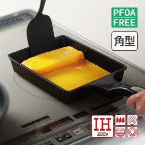 スーパーベルフィーナ玉子焼きパン  IH・ガス対応 卵焼き器|sumairu-com