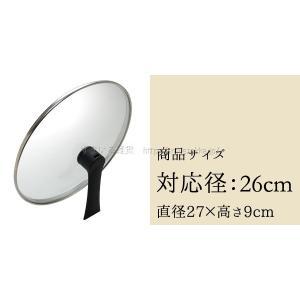 ベルフィーナ 立つガラス蓋26cm|sumairu-com|04