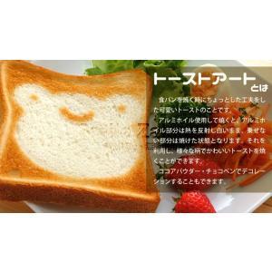 こんがりアニマルトースト トーストアート キャラごはんグッズ デコごはんグッズ アーネスト株式会社 nicoキッチン|sumairu-com|05