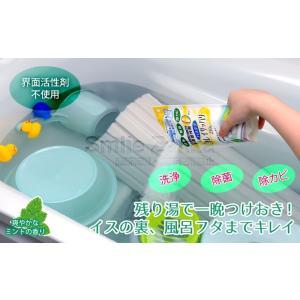 バスタブキレイサッパリ  お風呂用洗剤 界面活性剤不使用|sumairu-com|02