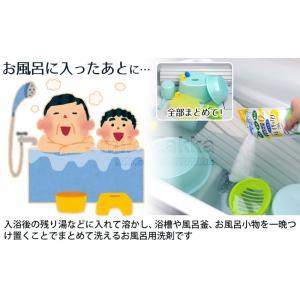 バスタブキレイサッパリ  お風呂用洗剤 界面活性剤不使用|sumairu-com|03