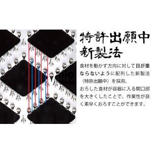 楽楽おろしてみま専科 極み  おろし金 大根おろし 送料無料 sumairu-com 03