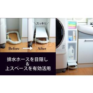 洗濯機排水口カバー&ラック  スチール製 日本製 sumairu-com 02