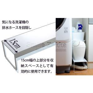 洗濯機排水口カバー&ラック  スチール製 日本製 sumairu-com 03