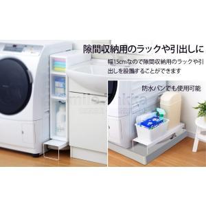 洗濯機排水口カバー&ラック  スチール製 日本製 sumairu-com 04