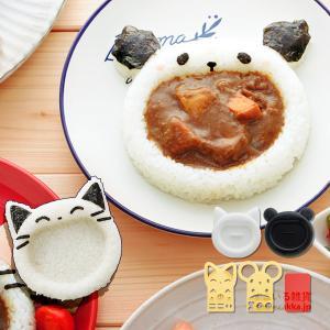myフォルム3 あ〜ん!ぱくっ!  ライス型 ごはん型|sumairu-com