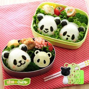 おむすびパンダ  パンダおにぎりセットリニューアル nicoキッチン|sumairu-com