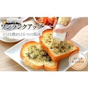 セラミック ガーリックミル 乾燥 にんにく チップ かつお節 桜えび 煮干し|sumairu-com|02