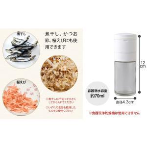 セラミック ガーリックミル 乾燥 にんにく チップ かつお節 桜えび 煮干し|sumairu-com|07