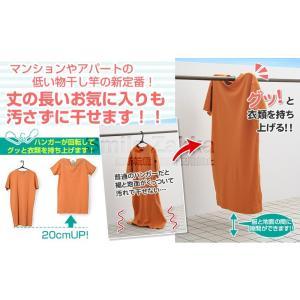 マンションハンガー 3本組 ハンガー マンション アパート 低い物干し竿に対応 裾がつきにくいハンガー めざましテレビ イマドキ 裾がつきにくい|sumairu-com|02
