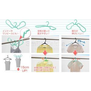 マンションハンガー 3本組 ハンガー マンション アパート 低い物干し竿に対応 裾がつきにくいハンガー めざましテレビ イマドキ 裾がつきにくい|sumairu-com|05