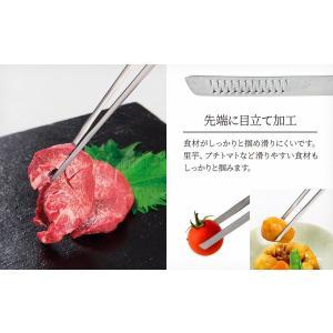 Arnest Glant とんぐばし  トング 菜箸|sumairu-com|04