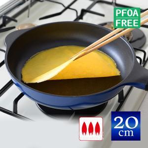 ベルフィーナライトプレミアム 20cm ガス火専用 フライパン 軽量|sumairu-com