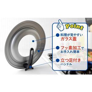 ベルフィーナフライパンカバー 24〜28cm兼用 蓋のみの販売|sumairu-com|03