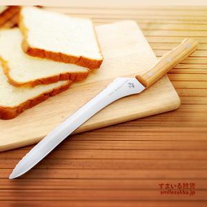 つばめのパンナイフ 刃渡り23.5cm パン切り包丁 ブレッドナイフ|sumairu-com