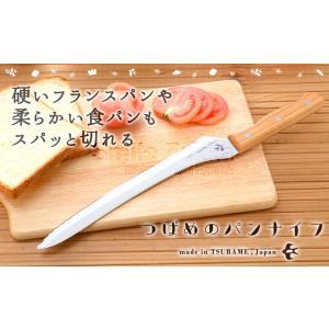 つばめのパンナイフ 刃渡り23.5cm パン切り包丁 ブレッドナイフ|sumairu-com|02