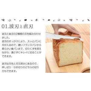 つばめのパンナイフ 刃渡り23.5cm パン切り包丁 ブレッドナイフ|sumairu-com|03