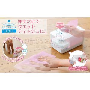 ティッシュボックス ルテラ ロール 除菌用ティッシュ ウェットティッシュ 除菌アルコール|sumairu-com|02