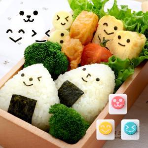にこにこパンチmini×2 海苔パンチ にこにこパンチミニ nicoキッチン|sumairu-com