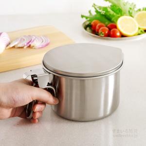 小さなオイルポット For 油(フォー ユウ) オイルポット 油ポット 揚げ物 コンパクト メイドインジャパン 日本製 送料無料|sumairu-com