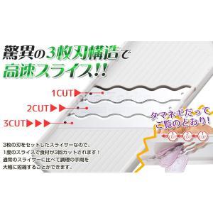3倍速!トリプルウェーブ スライサー スーパーキャベツスライサー 3枚刃 波刃|sumairu-com|03