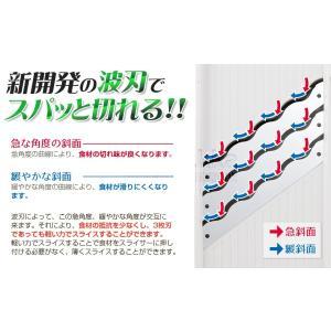 3倍速!トリプルウェーブ スライサー スーパーキャベツスライサー 3枚刃 波刃|sumairu-com|05