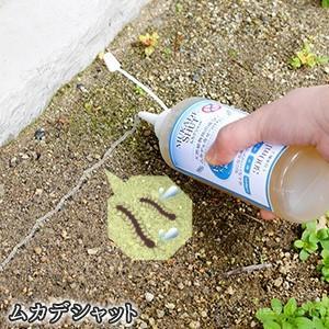ムカデシャット むかで ムシ むし 虫 害虫 忌避剤 虫よけ 虫除け|sumairu-com
