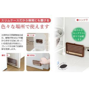 ゴキシャット ムシ むし 虫 害虫 忌避剤 虫よけ 虫除け sumairu-com 03