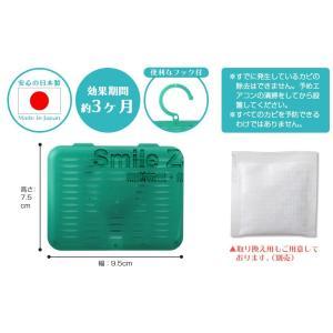 新商品 エアコン用 BIOのカビバリア エアコン カビ きれい キレイ カビ防止 臭い ニオイ メール便対応|sumairu-com|07