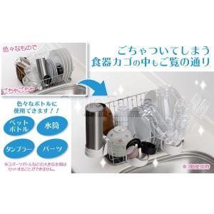 8/30発売新商品 ボトル乾燥ホルダー  水キレット ペットボトル コップ 水筒 タンブラー 水切り|sumairu-com|03