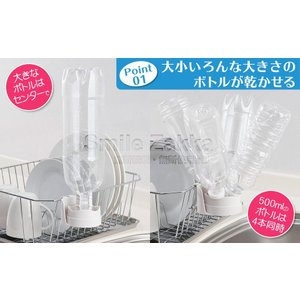 8/30発売新商品 ボトル乾燥ホルダー  水キレット ペットボトル コップ 水筒 タンブラー 水切り|sumairu-com|04