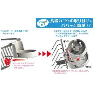8/30発売新商品 ボトル乾燥ホルダー  水キレット ペットボトル コップ 水筒 タンブラー 水切り|sumairu-com|06