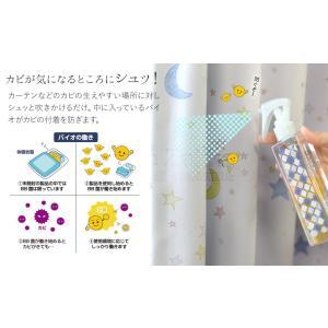 【8/16発売新商品】防カビ・消臭バイオスプレー タイル柄 sumairu-com 03