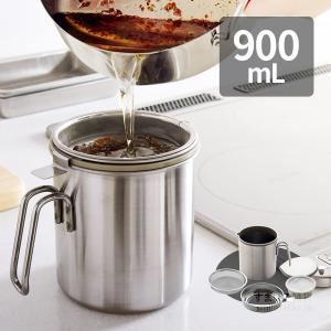 オイルポットFor油 900活性炭カートリッジ式 オイルポット 日本製 燕三条|sumairu-com