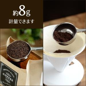 7/20発売新商品 コーヒーメジャークリップ フィクサー (fixar)  コーヒーメジャースプーン コーヒーバッグクリップ|sumairu-com|05