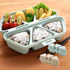 簡単おにぎりキット&ケース ムスビート ブルー・ベージュ 時短 おにぎり型 お弁当箱 12月18日|sumairu-com
