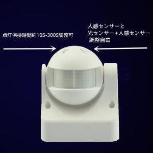 人感センサー付きスイッチ ひとセンサー付 最大...の詳細画像2