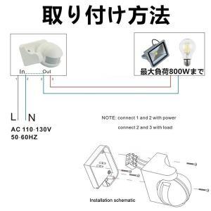 人感センサー付きスイッチ ひとセンサー付 最大...の詳細画像3
