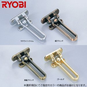 RYOBI ドアガード RH-002N 外開き用【受座調整式】必ず商品画像の寸法と、既設のドアガード...
