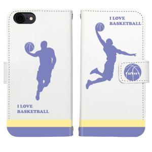 c4f80ce3f5 スマホケース 手帳型 iPhone7 iPhone8 兼用 アイフォン 手帳型ケース スタンド I love basketball バスケットボール