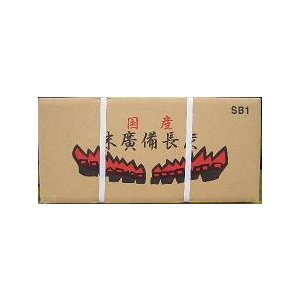 SB1 10kg 国産 四角形|sumi-888