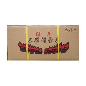 カット2 10kg 国産 四角形|sumi-888