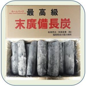 (末廣備長炭) L半丸大 長さ20〜30cm 幅6〜8cm 15kg (ラオス産)|sumi-888