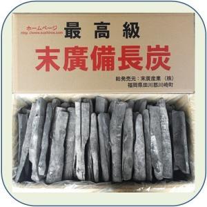 (末廣備長炭) L半丸小 長さ20〜30cm 幅2〜4cm 15kg (ラオス産)|sumi-888