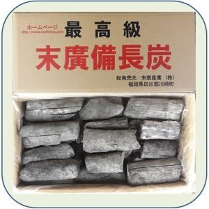 (末廣備長炭) L切割大 長さ10〜20cm 幅6〜8cm 15kg (ラオス産)|sumi-888