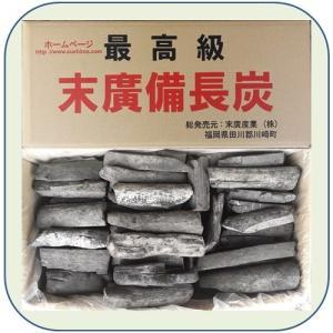 (末廣備長炭) L切割小 長さ10〜20cm 幅2〜4cm 15kg (ラオス産)|sumi-888