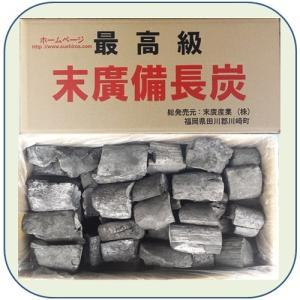 (末廣備長炭) L割大 長さ10cm以下 幅6〜8cm 15kg (ラオス産)|sumi-888