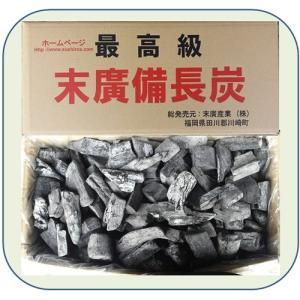 (末廣備長炭) L割中 長さ10cm以下 幅4〜6cm 15kg (ラオス産)|sumi-888